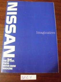 Prospecto Nissan - 31o. Tokyo Motor Show - Out/95 - R. 3824