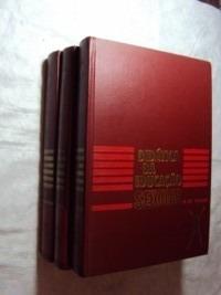 Didática Da Educação Sexual - 3 Volumes (sebo Amigo)