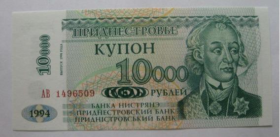 Transnistria: Bela Cédula De 10000 Rublei 1994 Fe