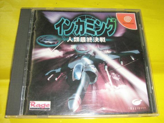 Incoming Humanity Last Battle Original Japonês Dreamcast