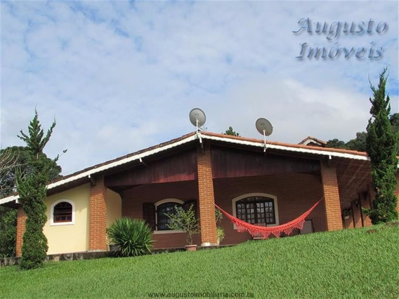 Sitio Extrema Mina Gerais, Lago, Piscina