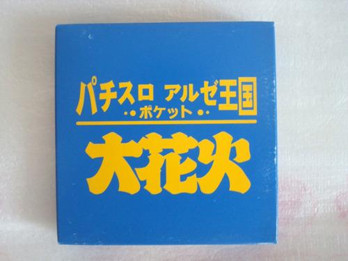 Pachi-slot Aruze Ohanabi - Neo Geo Pocket Color - Original