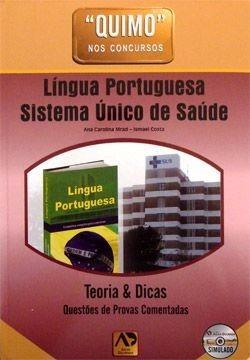 Livro- Quimo Concursos - Lingua Port, Sistema Unico De Saúde