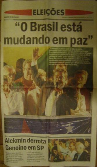 Diario De São Paulo - Eleição Lula Presidente / 2002
