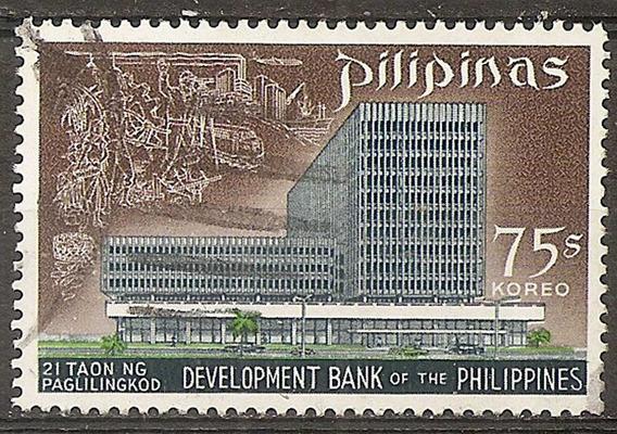 Filipinas Philippines Un Valor Usado(7)