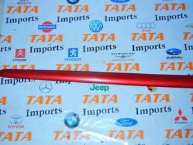 Friso Porta D.d Peugeot 206  2005