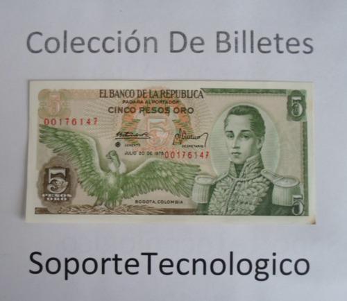 5 Pesos Colombianos 20 Julio 1975 * En El Anverso