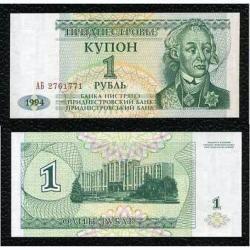Transnistria 1 Ruble 1994 P. 16 Fe Cédula - Tchequito