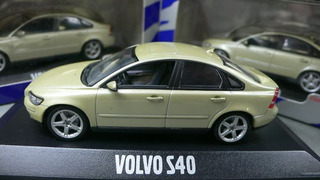 Carro Volvo S40 2001 no Mercado Livre Brasil