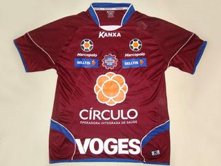 Camisa Oficial Do Ser Caxias - Rio Grande Do Sul - Futebol