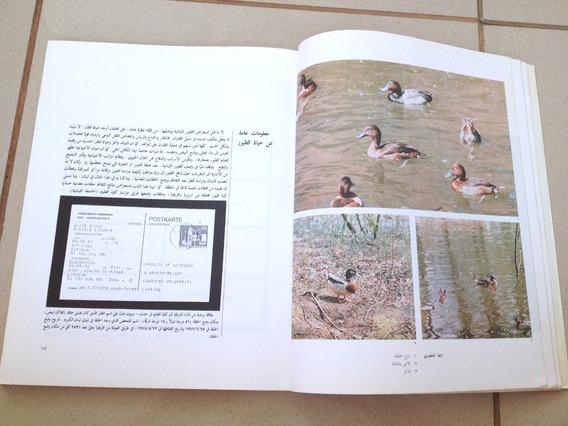Livro Raro De Luxo Aves Do Líbano Raríssimo, Em Árabe 1986