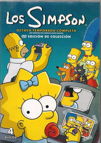 Los Simpson Octava Temporada 8 Ocho Original Dvd