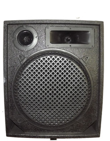 Caixa Acústica Som Passiva 12 Pol 3 Vias 250w Music Way