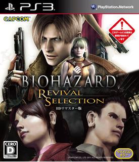 Resident Evil 4 + Code Veronica Ps3 Digital Español Gcp