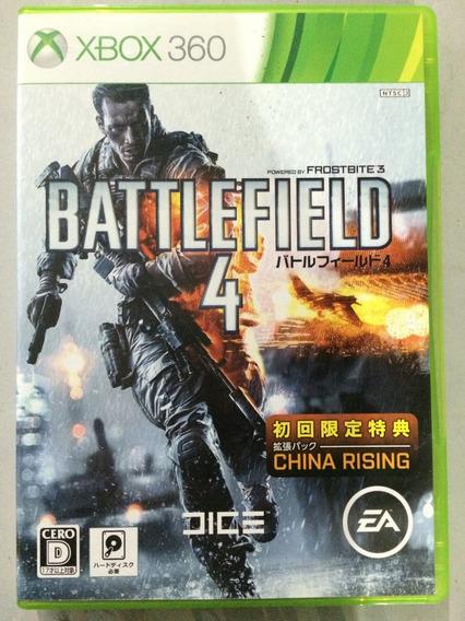 Battlefield 4 - China Rising (xbox 360)