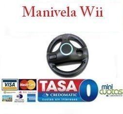 Manivela Para Juego De Carreras De Mario Wii Oferta
