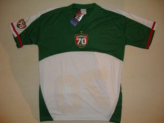Camisa Brasil De Farroupilha - Rio Grande Do Sul - Futebol