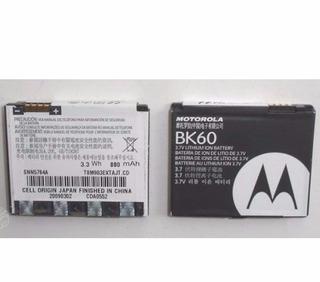 Bateria Bk60 Motorola Nextel I876 I425 I876w I877 Anatel