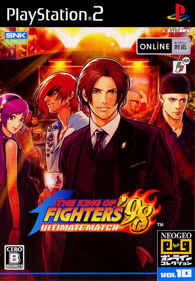 The King Of Fighters 98 - Playstation 2 -