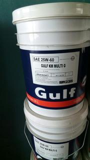 Aceite Gulf 25w60 X 20l (zona Sur)