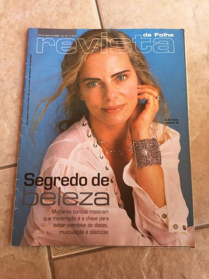 Revista Da Folha 512 Segredo De Beleza Bruna Lombardi D279