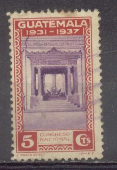 Guatemala - Yvert Nº 284 (#2538)