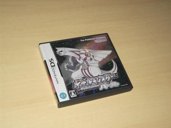 Ds - Pokemon Pearl (japonês)