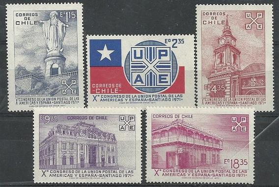 Serie De 5 Estampillas Chile Año 1971 Union Postal Americas