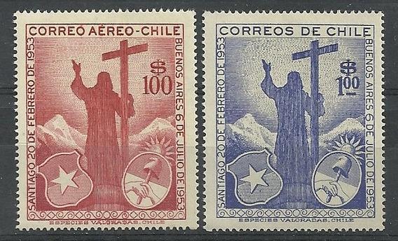 Serie De 2 Estampillas Chile Año 1955 Visitas Presidentes