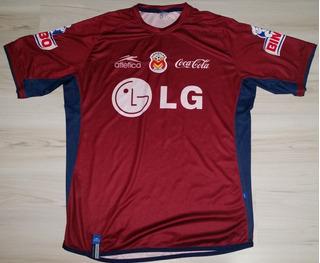 Camisa De Jogo Monarcas Morelia #8 Atletica Lg - México