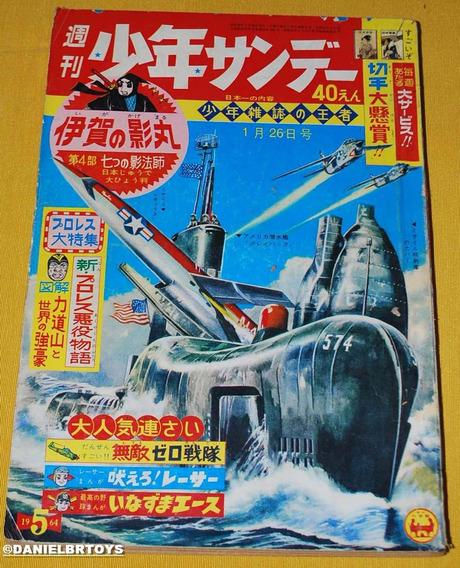 Hq Shonen Sunday 5/1964 Mangá Semanal Japonês Hoeru Racer