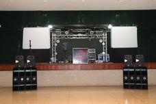 Alquiler Sonido Iluminación Profesional, Discplay, Miniteca