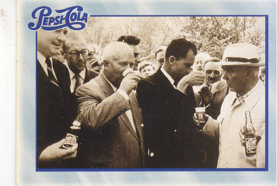 1995 Dart Flipcards Pepsi Advertising Card #93