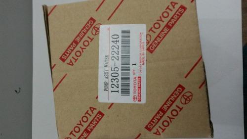 Base De Motor Superior Toyota Corolla New Sensacion 1.6  Aut