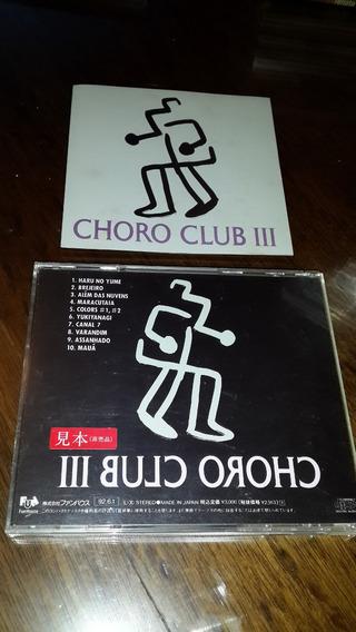 Cd Choro Club 3 - Imp. Japonês