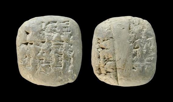 Tabuleta De Escrita Cuneiforme Babilônica (1950 - 1700 A.c.)
