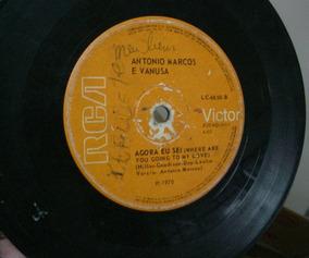 Vinil Compacto Antonio Marcos E Vanusa 1970 - Tf