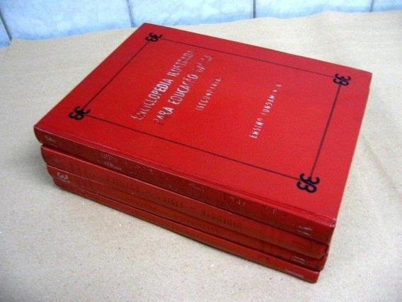 Enciclopédia Ilustrada Para Educação Básica - 4 Volumes