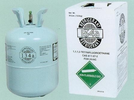 Imagen 1 de 2 de Gas Refrigerante 134a 13,6 Kg, Refrigeracion.