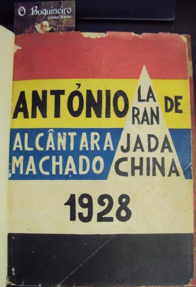 Laranja Da China - António De Alcântara Machado - 1ª Edição