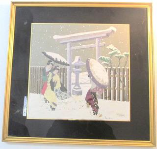 Antiguo Cuadro Oriental Principio De Siglo Pintado A Mano