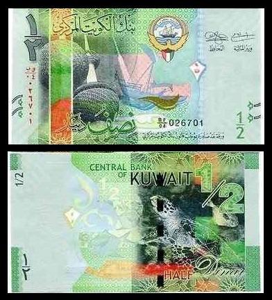 Kuwait P-30 Fe 1/2 Dinar 2014 * C O L *