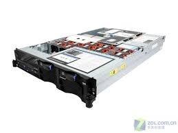 Servidor Ibm X3650 M2 2 Quad Xeon / 64gb Ram