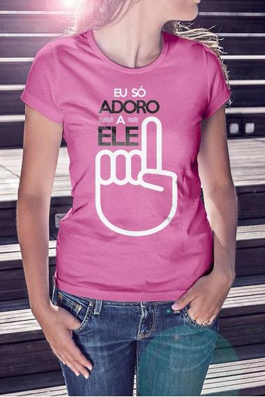 Kit C/ 10 Camisetas Baby Look Rosa Bebe