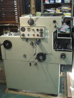 Maquina Grafica Adast 314 - 360x500 Impresora Offset 1 Col.