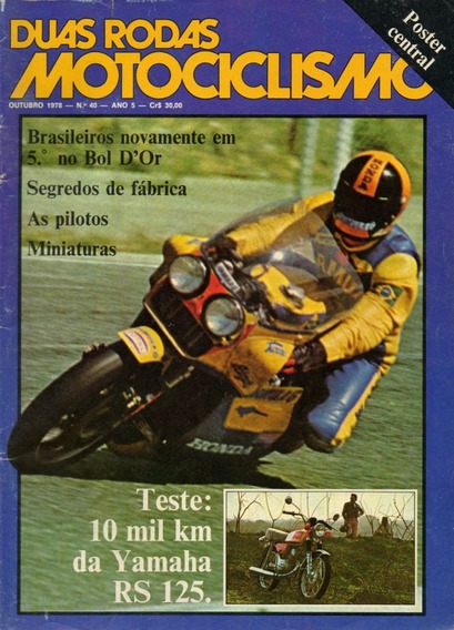 Duas Rodas N°40 Out/1978 Yamaha Rs 125