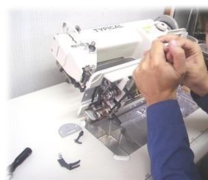 Servico Técnico Maquinas De Coser Héctor
