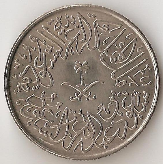 Arabia Saudita, 2 Ghirsh, 1959. Sin Circular