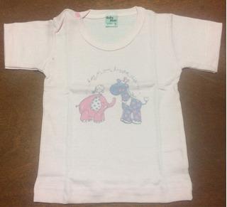 Camiseta De Interlock De Bebé Talle 3