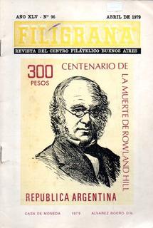Filigrana 96 - Abril 1979 - Revista De Filatelia